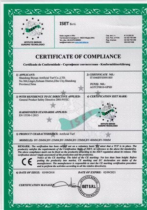 CE CERTIFICATION FOR ARTIFICIAL GRASS